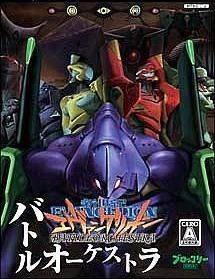 Скачать игру Neon Genesis Evangelion Battle Orchestra через торрент на pc