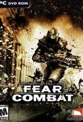 Скачать игру F.E.A.R. Combat через торрент на pc