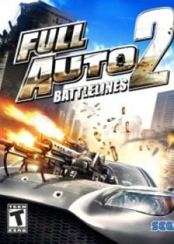 Скачать игру Full Auto 2 Battlelines через торрент на pc