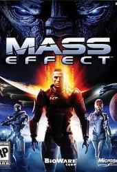 Скачать игру Mass Effect через торрент на pc