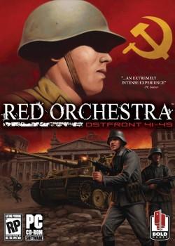 Скачать игру Red Orchestra Ostfront 41 45 через торрент на pc