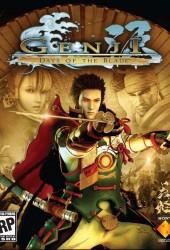 Скачать игру Genji Days of the Blade через торрент на pc