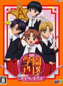 Скачать игру Gakuen Alice через торрент на pc