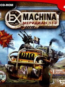 Скачать игру Ex Machina Arcade через торрент на pc