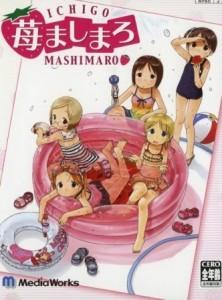 Скачать игру Ichigo Mashimaro через торрент на pc