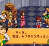 Kingdom Hearts: Chain of Memories на ноутбук