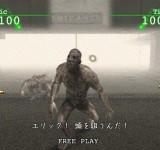 Silent Hill The Arcade на виндовс