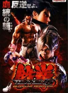 Скачать игру Tekken 6 Bloodline Rebellion через торрент на pc