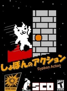 Скачать игру Syobon Action через торрент на pc