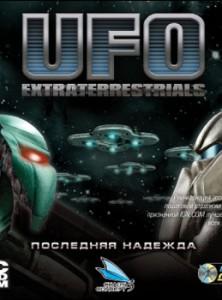 Скачать игру UFO Extraterrestrials через торрент на pc