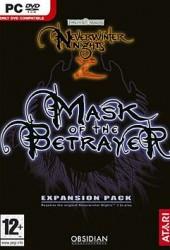 Скачать игру Neverwinter Nights 2 Mask of the Betrayer через торрент на pc
