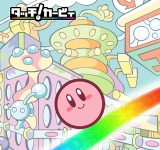Kirby Canvas Curse на виндовс