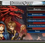 Puzzle Quest Challenge of the Warlords на ноутбук