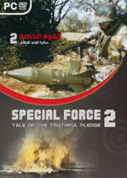 Скачать игру Специальные силы Повесть о воплощённом обете через торрент на pc