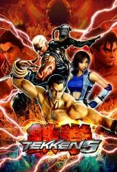 Скачать игру Tekken 5 Dark Resurrection через торрент на pc