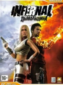 Скачать игру Infernal через торрент на pc