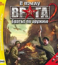 Скачать игру В тылу врага 2 Братья по оружию через торрент на pc