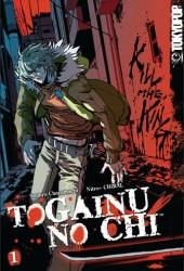 Скачать игру Togainu no Chi через торрент на pc