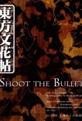 Скачать игру Shoot the Bullet через торрент на pc