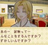Gakuen Alice на ноутбук