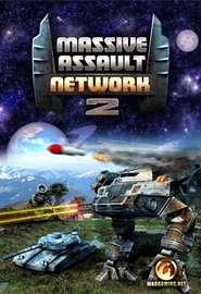 Скачать игру Massive Assault Network 2 через торрент на pc