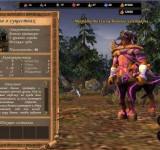 Герои Меча и Магии 5 Повелители Орды взломанные игры