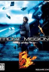 Скачать игру Front Mission 5 Scars of the War через торрент на pc