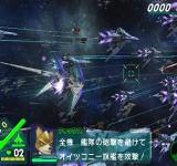 Star Fox Assault взломанные игры