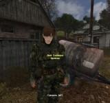Сталкер Тень Чернобыля полные игры