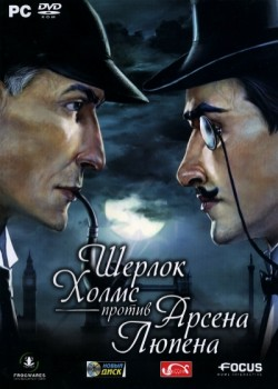 Скачать игру Шерлок Холмс против Арсена Люпена через торрент на pc