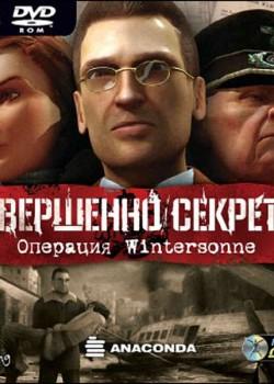 Скачать игру Undercover Operation Wintersonne через торрент на pc