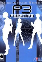 Скачать игру Shin Megami Tensei Persona 3 через торрент на pc