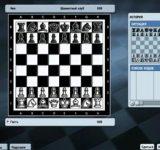 Шахматы с Гарри Каспаровым полные игры
