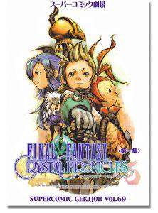 Скачать игру Final Fantasy Crystal Chronicles через торрент на pc