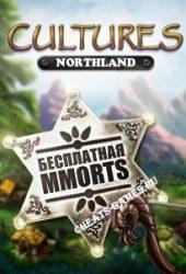 Скачать игру Cultures 3 Northland через торрент на pc