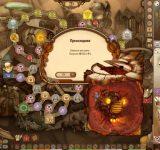 Gremlins Inc полные игры