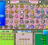 Pokemon Box Ruby and Sapphire полные игры