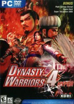 Скачать игру Dynasty Warriors 4 через торрент на pc