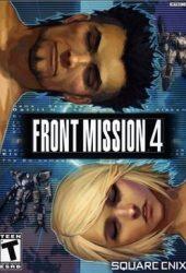 Скачать игру Фронт Миссион 4 через торрент на pc