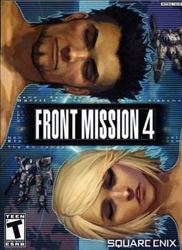 скачать игру Front Mission 4 через торрент на компьютер - фото 2