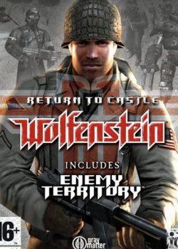 Скачать игру Wolfenstein Enemy Territory через торрент бесплатно