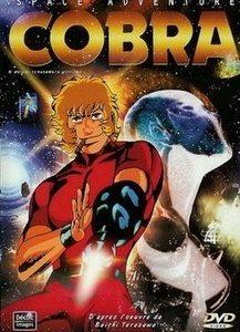 Скачать игру Space Cobra через торрент бесплатно