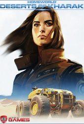 Скачать игру Homeworld Deserts of Kharak через торрент на pc