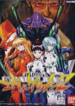 Скачать игру Shinseiki Evangelion 2 Evangelions через торрент бесплатно