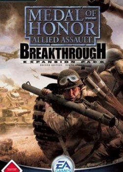Скачать игру Medal of Honor Allied Assault Breakthrough через торрент бесплатно