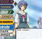 Neon Genesis Evangelion Ayanami Raising Project полные игры