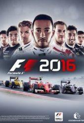 Скачать игру F1 2016 через торрент на pc