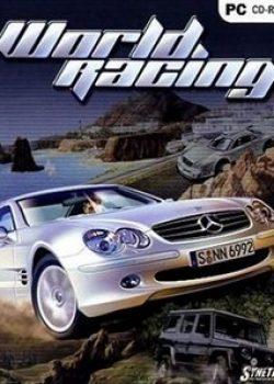 Скачать игру Mercedes Benz World Racing через торрент бесплатно