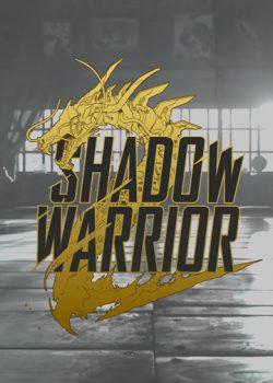 Скачать игру Shadow Warrior 2 через торрент на pc