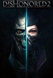 Скачать игру Dishonored 2 через торрент на pc